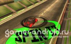 City Racing Gig