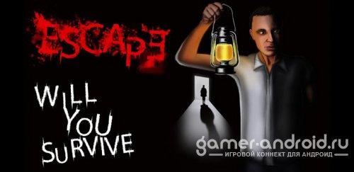 Escape - The Game