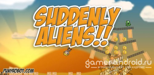 Suddenly, Aliens!!