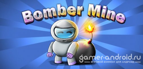 Bomber Mine