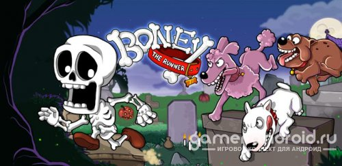 Boney The Runner