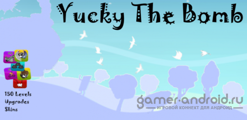 Yucky The Bomb