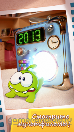 Cut the Rope Time Travel + HD