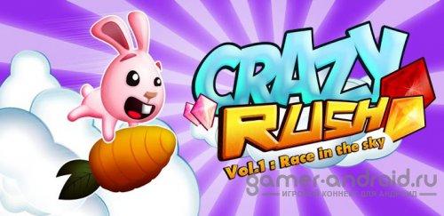CrazyRush Volume 1