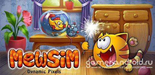 MewSim