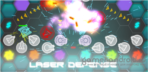 Laser Defense HD
