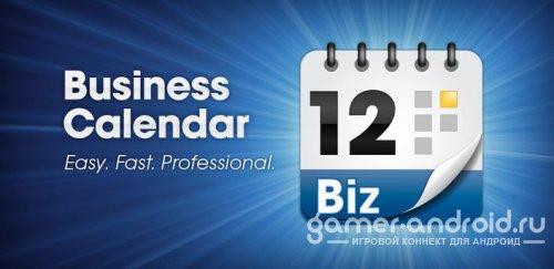 Business Calendar - календарь