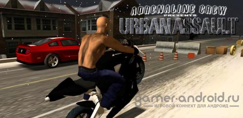 Urban Assault