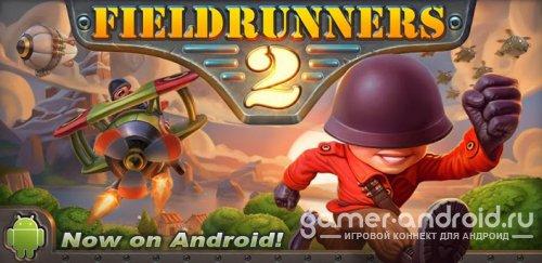 Fieldrunners 2 - долгожданное продолжение
