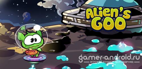 Alien's Goo