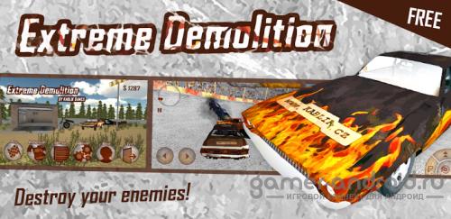 Extreme Demolition