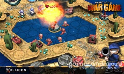 Great Little War Game- Большая война на маленьком экране!