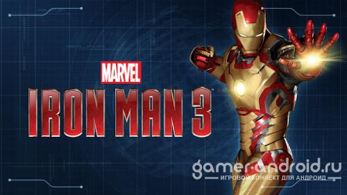 Iron Man 3 lwp - Железный человек 3 3D обои(живые)
