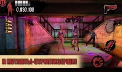 House of the Dead Overkill: LR