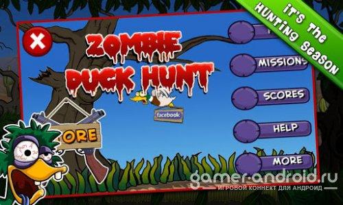 Zombie Duck Hunt - охотимся на зомбированных уток