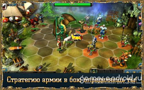 Kings Bounty: Legions - великолепная стратегия