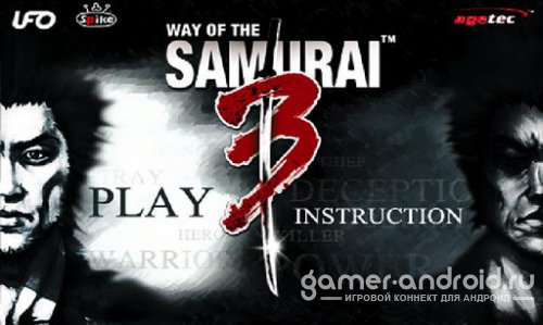 Way Of Samurai 3 - Путь самурая 3