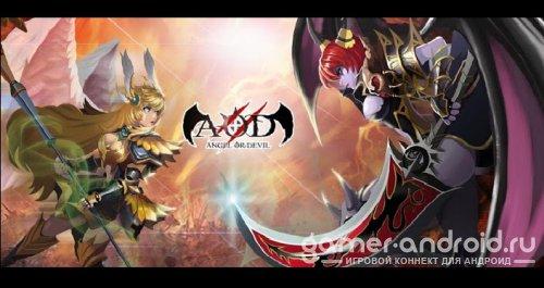 Angel or Devil 2 Plus