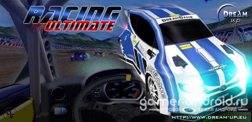 Racing Ultimate