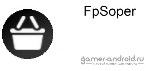 Список покупок - FpShopper