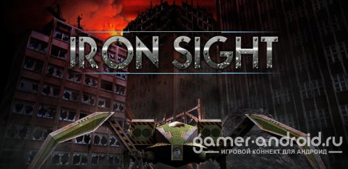 Iron Sight [3D] HD