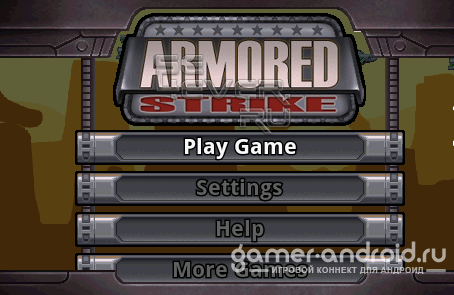 Armored Strike Online ( full version )