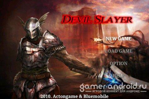 Devil Slayer - Убийца дьявола ( full version )
