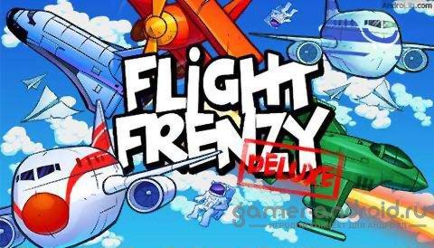 Flight Frenzy- посади все самолеты