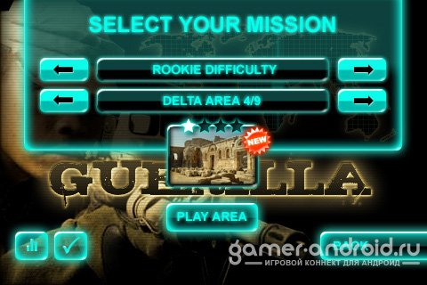 iGuerilla - битва в африке