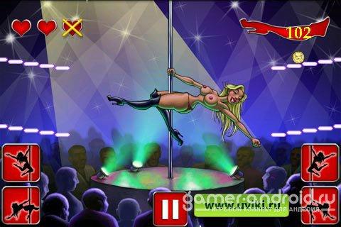 Strip Club XXL - Настоящий стрип-клуб
