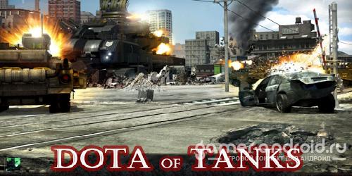 3D Dota of Tank