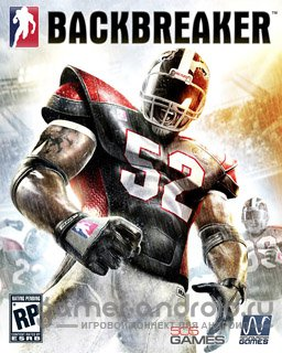 Backbreaker football