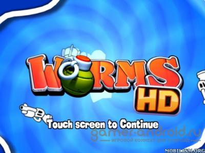 Worms HD - Червяки в HD