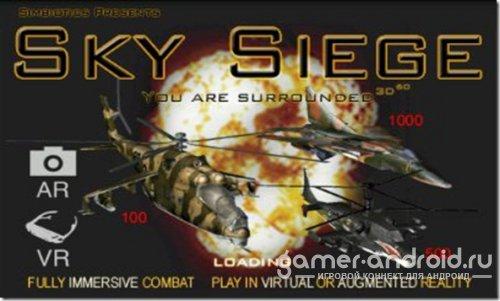 Sky Siege 3D - битва в воздухе