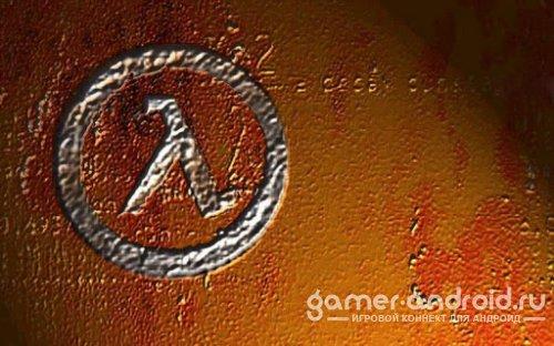 Half-Life - версия android