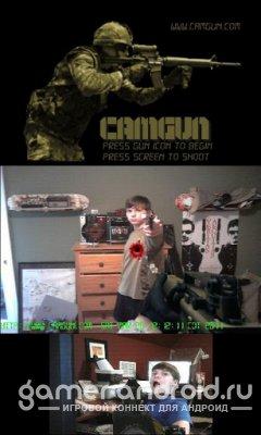 CamGun - стрельба через камеру