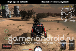 Off Road Rumble - гонка на выживание