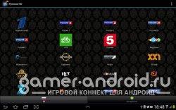 Русское ТВ HD - онлайн телевизор