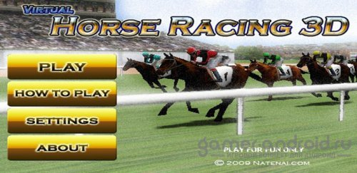 Virtual Horse Racing - гонки на лошадях