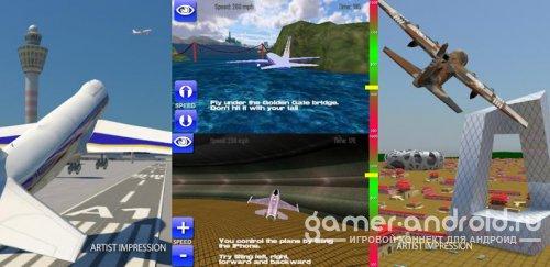 Flight Stunts- полетай на различных самолетах