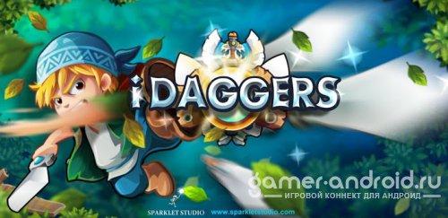 iDaggers