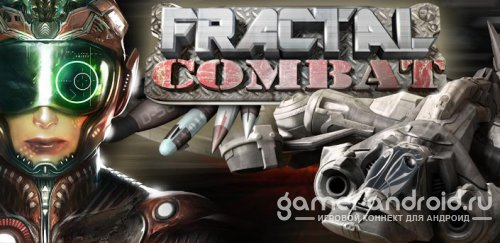 Fractal Combat - космический шутер