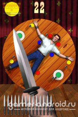 Throwing knife - Метательный нож