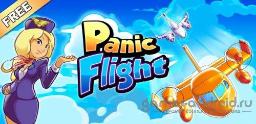 Panic Flight