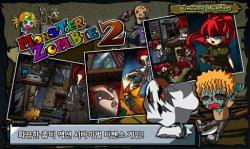 Monster Zombie2 Premium - зомби мочилово