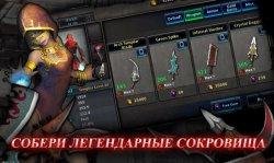 Dark Avenger - онлайн RPG