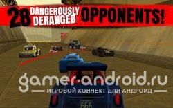 Carmageddon - гонки без границ