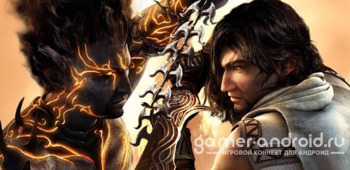 Prince of Persia - самая обычная