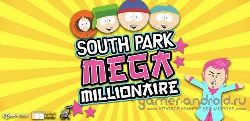 South Park Mega Millionaire - Саус Парк игра