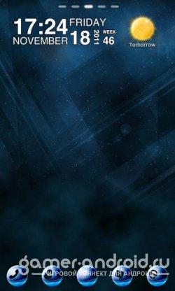 BlueZ Theme GO Launcher EX - тема для Go Launcher